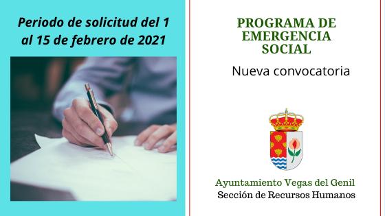 Convocatoria Extraordinaria del Programa de Emergencia Social: 1 al 15 febrero 2021